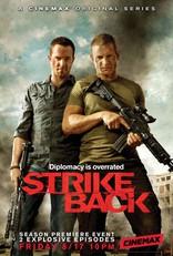 фильм Ответный удар Strike Back 2010-