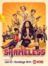 фильм Бесстыдники Shameless 2011-