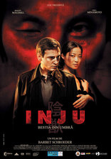 фильм Индзю, зверь в тени Inju, la bête dans l'ombre 2008