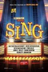 ����� ���� � ����� Sing 2016