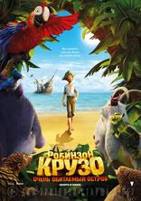 фильм Робинзон Крузо: Очень обитаемый остров Robinson Crusoe 2015
