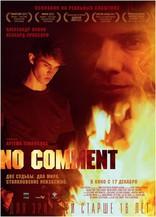 фильм No comment