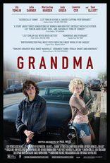 ����� �������* Grandma 2015