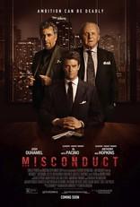 ����� ����, ��� ���� Misconduct 2016