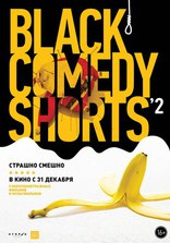 Black Comedy Shorts 2