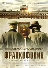 фильм Франкофония Francofonia 2015