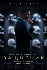 фильм Защитник Concussion 2015