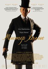 фильм Мистер Холмс Mr. Holmes 2015