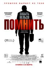 фильм Помнить Remember 2015
