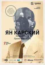 фильм Ян Карский. Праведник мира Karski i władcy ludzkości 2015