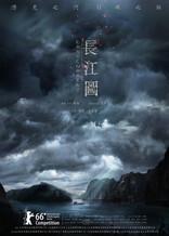 фильм Против течения* Chang Jiang Tu 2016