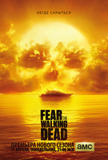����� ������� ������� ��������� Fear the Walking Dead 2015-