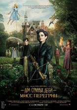 ����� ��� �������� ����� ���� �������� Miss Peregrine's Home for Peculiar Children 2016