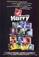 фильм Разбирая Гарри Deconstructing Harry 1997