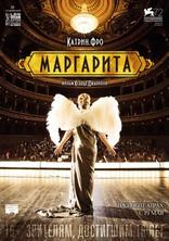 фильм Маргарита Marguerite 2015