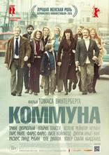 фильм Коммуна Kollektivet 2016