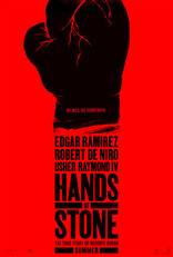 ����� �������� �����* Hands of Stone 2015