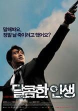 фильм Горечь и сладость Dalkomhan insaeng 2005