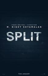 ����� ����� Split 2017