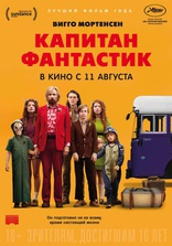 ����� ������� ��������� Captain Fantastic 2016