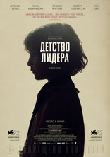фильм Детство лидера Childhood of a Leader, The 2015