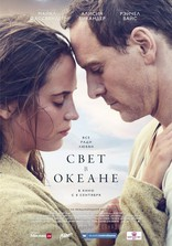 фильм Свет в океане Light Between Oceans, The 2016