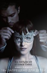 ����� �� ��������� �������� ������ Fifty Shades Darker 2017