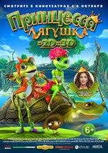 фильм Принцесса-лягушка Frog Kingdom 2013