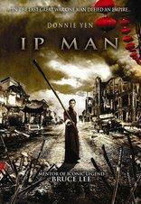 фильм Ип Ман Yip Man 2008