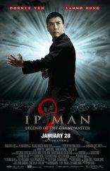 фильм Ип Ман 2 Yip Man 2 2010