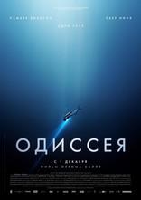 фильм Одиссея L'odyssée 2016