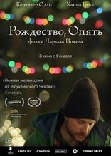 фильм Рождество, опять Christmas, Again 2014