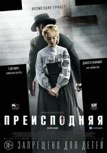 фильм Преисподняя Brimstone 2016