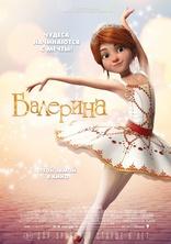 фильм Балерина Ballerina 2017