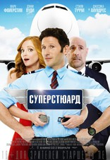 фильм Суперстюард Larry Gaye: Renegade Male Flight Attendant 2015