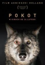 фильм Добыча* Pokot 2017