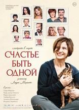 фильм Счастье быть одной Assolo 2016