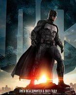 фильм Лига справедливости Justice League 2017