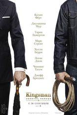 фильм Kingsman: Золотое кольцо Kingsman: The Golden Circle 2017