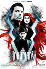 фильм Сверхлюди Inhumans 2017