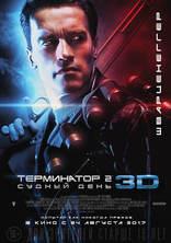 фильм Терминатор 2: Судный день Terminator 2: Judgment Day 1991