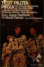 фильм Дознание пилота Пиркса Test pilota Pirxa 1978