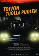 фильм По ту сторону надежды Toivon tuolla puolen 2017
