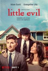 фильм Маленькое зло* Little Evil 2017
