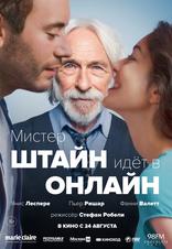 фильм Мистер Штайн идет в онлайн Un profil pour deux 2017