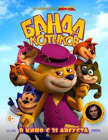 фильм Банда котиков Don Gato: El Inicio de la Pandilla 2015