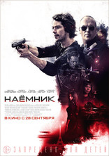 фильм Наёмник American Assassin 2017