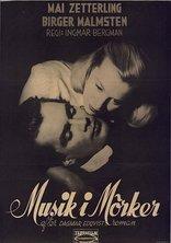фильм Музыка в темноте Musik i mörker 1948
