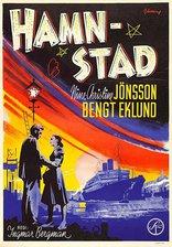 фильм Портовый город Hamnstad 1948