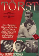 фильм Жажда Törst 1949